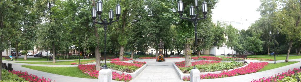 Новокузнецкая ул